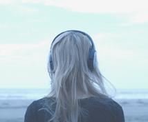 月間5万PVの音楽ブログで宣伝します 音楽活動や商品を広めたい方へ!