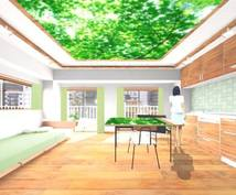 マイホームのインテリアパースを作ります 自宅の内装を視覚でわかりやすいようにできます。