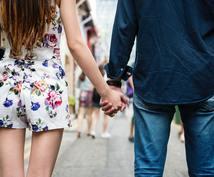 お話を聞きながら女の子向け恋愛相談にのります 大好きなあの人の心がわからない!にお答えします