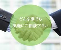 投資のご提案を致します これから投資を始める方をサポート致します。