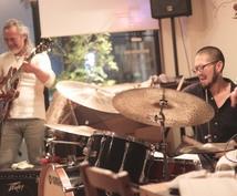 ドラムレッスン!音楽の楽しみ方教えます 趣味が欲しい、上達したい、音楽で生活を充実させたいあなたへ