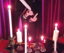 ポーランド伝承魔女よりイニシエーションを受けた本物の魔女カヴィンにより施術します。