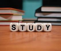 科学的に効果がある5つの勉強法を教えます 受験生/日々勉強に励む方/資格取得にチャレンジしている方
