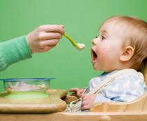 離乳食でお困りの方。レシピ教えます 何をあげていいかわからない方へ
