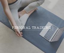 ダイエットを1か月間サポート(ライト版)します 現役トレーナーと一緒に一生使える体型管理法を習得しませんか?