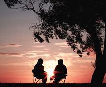 ただ、雑談します 愚痴や不満、自慢など知り合いには話しにくい話に付き合います