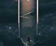 夢を叶える日 心の願いを叶える秘儀 お伝え致します 現実を変える力を行使して、理想の未来を生きてくださるために