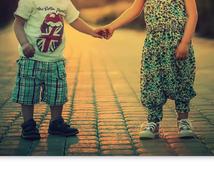 子育てや休日の隙間時間を収入に変える方法教えます 将来子供のために貯蓄が不安なあなたへ