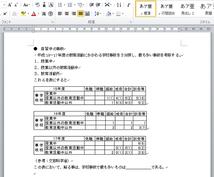データ・文章などの入力作業をお引き受けします。