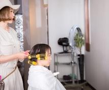 美容師目線であなたの欠点を指摘します そこさえ直せば素敵になれます!美容師目線で辛口に指摘します。
