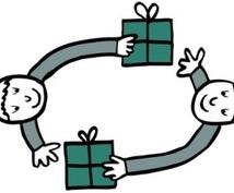 ★☆【無資金】【無在庫】で本当に稼げる物販ノウハウ!ノウハウコレクターはこれで卒業!☆★