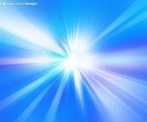 細やかな光エネルギーを流し、ヒーリングいたします 身体に不調や疲れを感じている方へ