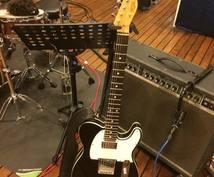 ギターのビデオチャットレッスン行っております ギター、DTMなど音楽活動の様々な悩みを解決致します