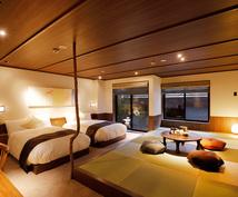 条件にぴったりのホテル・旅館をお調べします ご希望に沿った宿泊先を価格順にご提案します!