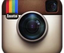 【出会いを求める20‐30代男性へ】Instagramで、始め方から出会いまでのアプローチ法を伝授!