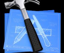 iPhone アプリの作成・修正・機能追加をします xcode swift  object-cに関する開発・修正