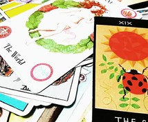 タロットカード3枚であなたのお悩みに寄り添います 不安や悩みを輝くエネルギーに!