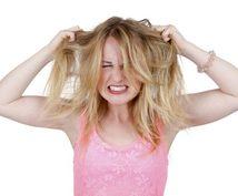 頭皮トラブルに悩むあなたの相談にのります 頭皮トラブル、育毛に関するプロが改善策をお伝えします