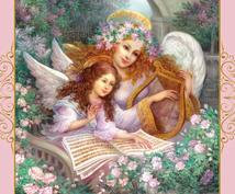 オラクルカードでお悩みを解決します ~守護天使からのメッセージをあなたにお届け~