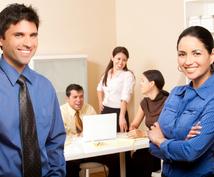 仕事で悩んでいる方! 生年月日による診断であなたの性格に合った解決法・実行の時期をアドバイスします