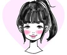 現役女子高生が3日間あなたの心を癒します お悩み相談や暇つぶしなんでも大歓迎です♡
