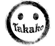 【激カワ!】ブログ・SNS・ワンポイントに!あなたの名前をスマイルスタンプ風に★デザインロゴ★