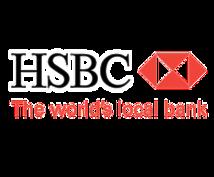 HSBCのプレミア口座を格安に開設する方法教えます これからHSBCのプレミア口座を開設しようとする方向け
