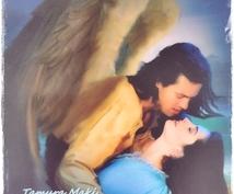 恋愛に強いエンジェルオラクルカードで占います 一生に1度のロマンス♥ハイヤーセルフからのメッセージ