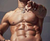 トレーニング 、ダイエットメニュー作成します 男性も女性も必見!元ジムインストラクターが教える!