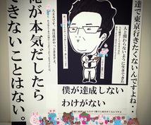 シュールな似顔絵色紙♡お作りします 誕生日・お祝い・送別のメッセージに♡