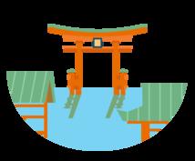 何でもかんでも広島弁に翻訳します 文章、セリフなど、広島弁にしてみませんか?