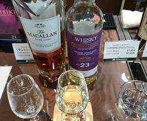ウイスキーを楽しみたい方にアドバイスします 嗜好品として楽しく飲めるようになりましょう!