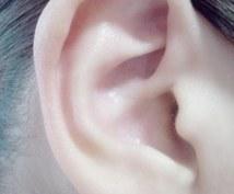 耳ツボ全般の質問にある程度答えます 耳ツボをことの全般を知りたいあなたに!