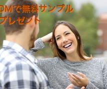 英会話ベースの実践的独学方法を教えます 今までのやり方でうまくいかなかった30代社会人の方専用