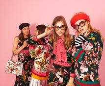 あなたに合うおしゃれコーデ提案します 現役雑誌エディターがファッションコーデ!
