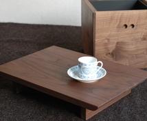 火鉢・囲炉裏のご相談お受けします これから火鉢を始めたい。自宅で中国茶、日本茶を楽しみたい。