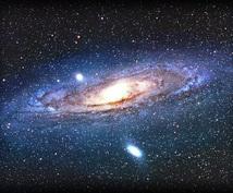 健康、人間関係、財政支援 ヒーリングします アセンデッド・マスターとアンドロメダ銀河からの光柱ヒーリング