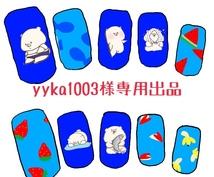 yyka1003様専用出品します ネイルチップ2つ( ͒ ु•·̫• ू ͒) ♡