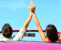 夫を自分の味方につけて、幸せな人生を取り戻せ!