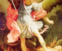 7人の大天使が貴方を囲んで守護します [フェアリー創始]大天使とヒーリング・エンジェルスを一斉召喚