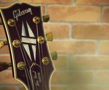 あなたの楽曲にギターを音入れします 打ち込み→生ギター差し替えで楽曲クオリティーアップ