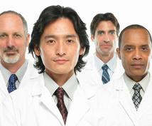 医学部推薦入学のご相談を承ります 医学部合格実績は10年以上。推薦合格のノウハウを伝授。