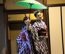入門無しで、日本舞踊教えます 日本舞踊は敷居が高い、お金がかかる…そう思っておられる方へ!