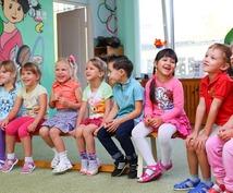 英語を使ったゲームや遊びのアイディアご提供します 親子で英語を楽しみたい方、英語・英会話の先生にも!