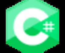 C#のサンプルアプリ・API作成します 実現方法に困ったとき、ちょっとしたクラスライブラリが欲しい方