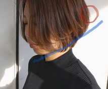 運命の髪型になれる美容室でオーダー方法お伝えします 外さないサロン選び・予約方法・画像や伝え方を美容師がご提案