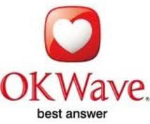 OKWaveの質問自動投稿できます OKWaveによく質問する人は必見です♪質問自動投稿&履歴管