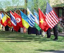 海外ビジネスをサポートします 海外企業との取引や海外進出を考えている方へ