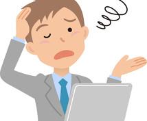 御来店に繋がるキーワードから集客する方法を教えます ムダに眠ってる自社ホームページを集客マシーンに変えませんか?
