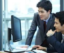就活支援サービス社員が受かるESに仕上げます 第一志望企業に内定したいあなたに